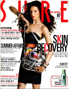 sure_global_0709_cover_150dpi