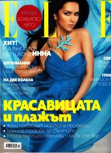 Ellebulgaria_cover_1107_150