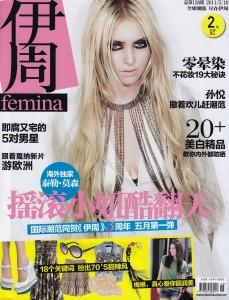 FeminaChina_cover_1105_1_150dpi