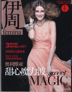 Feminachina_cover_1111_150dpi