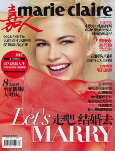 MarieClaireChina_Cover_1105_150dpi