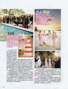 MarieClaireChina_Global_1105_03_150dpi