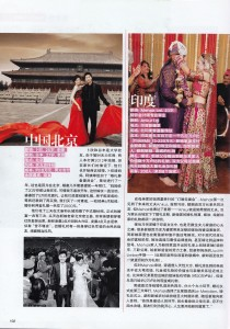 MarieClaireChina_Global_1105_04_150dpi