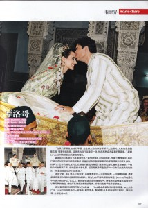 MarieClaireChina_Global_1105_06_150dpi