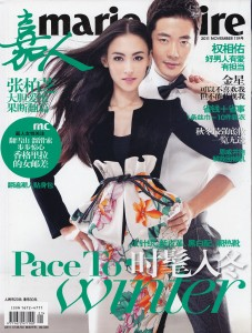 MarieClaireChina_Cover_1111_150dpi