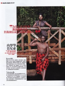 MarieClaireChina_Global_1112_05