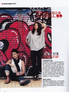 MarieClaireChina_Global_1112_07