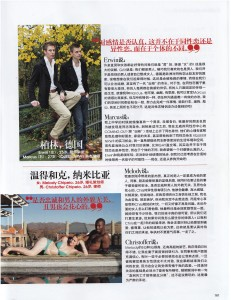 MarieClaireChina_Global_1112_10