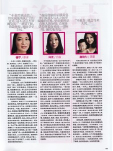 MarieClaireChina_Global_1112_14