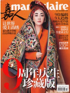 MarieClaireChina_Global_1112_cover
