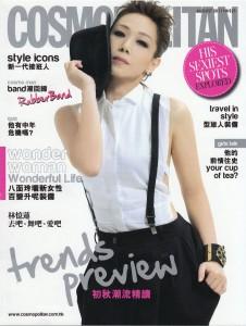 CosmopolitanHK_glo_1108_Cover_150dpi