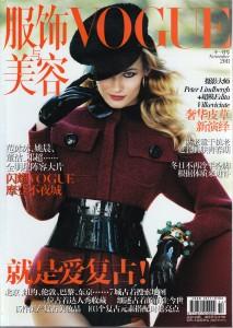 VogueChina_cover_1111