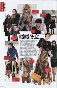 Vogue_china_1111