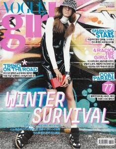voguegirl_cover_1111