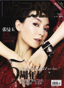 SELF_CN_1204_Cover