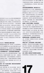 Numero_CN_201112_04