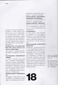 Numero_CN_201112_05
