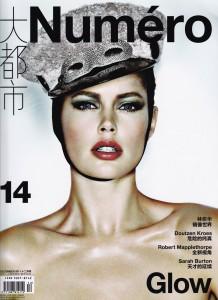 Numero_CN_201112_Cover