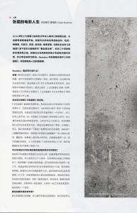 Numero_CN_201204_01