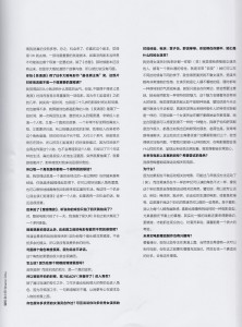Numero_CN_201204_04