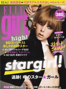 Ellegirl_glo_1208_cover_150dpi