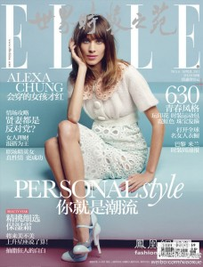 ELLE April Issue