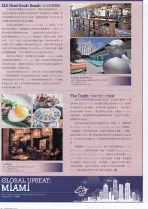 MR_hongkong_globalupbeat_Miami_150dpi