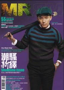 MR_hongkong_sept2012_cover_150dpi