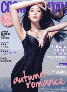 cosmohk_september2012_cover_150dpi