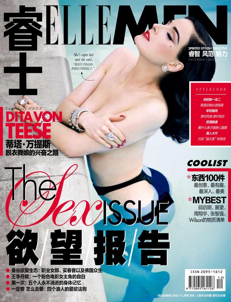 ELLEMEN 2012 Dec Cover