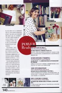 China_Self_Jan.2013_03_150dpi