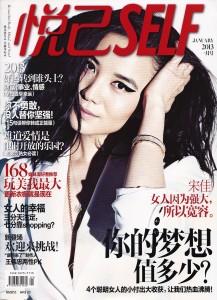 China_Self_Jan.2013_COVER_150dpi