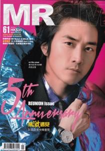 MR_cover_1303
