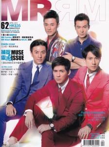 MR_cover_1304