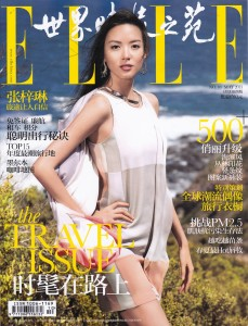 ellechina_cover_1305