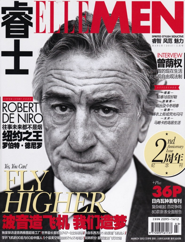 Elleman_china_1303_cover_150dpi