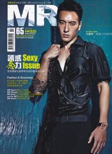 MR_HONGKONG_JULY2013_Cover_150dpi