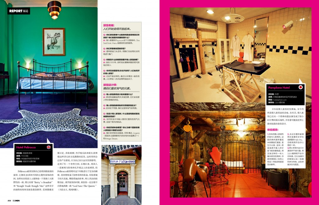 111ellemen-02-7628-Report_love hotels2