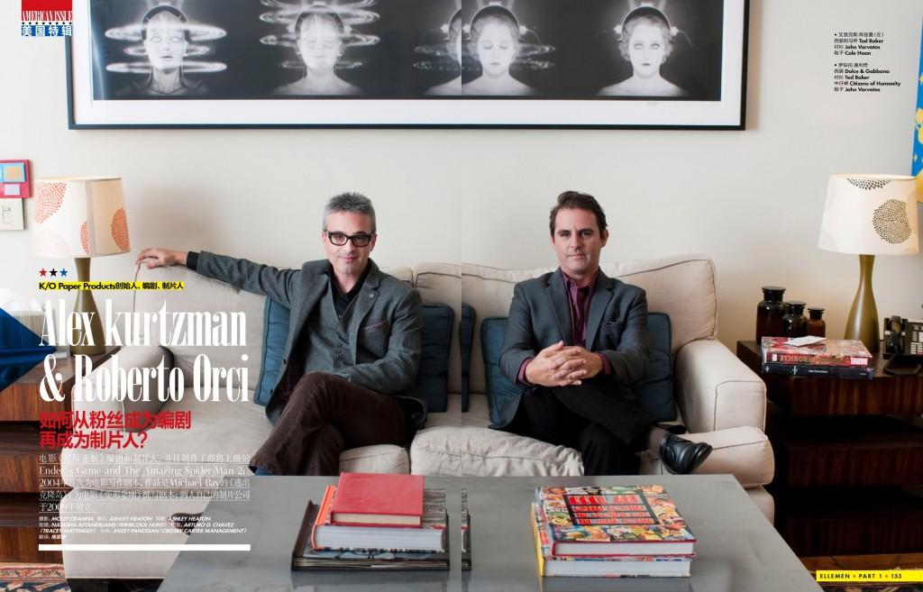 2013-Sept.-issue-1-Hollywood-moguls-4