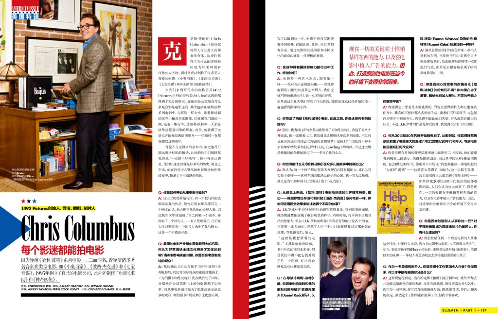 2013 Sept. issue-1-Hollywood moguls-6