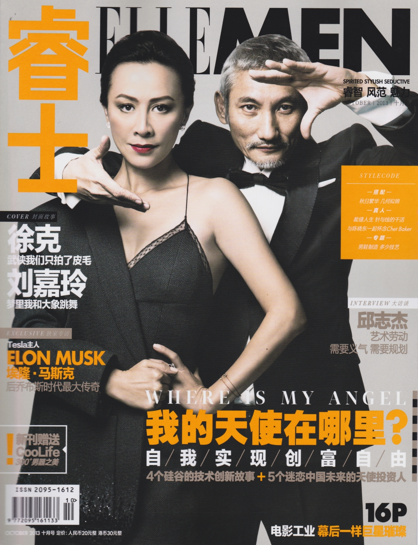 ellemenchina_cover_1310_150dpi