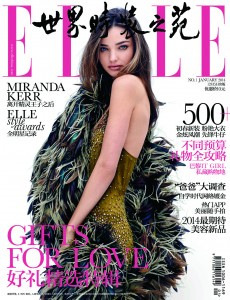 Miranda Kerr Cover1