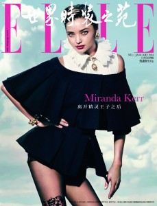 Miranda Kerr Cover2