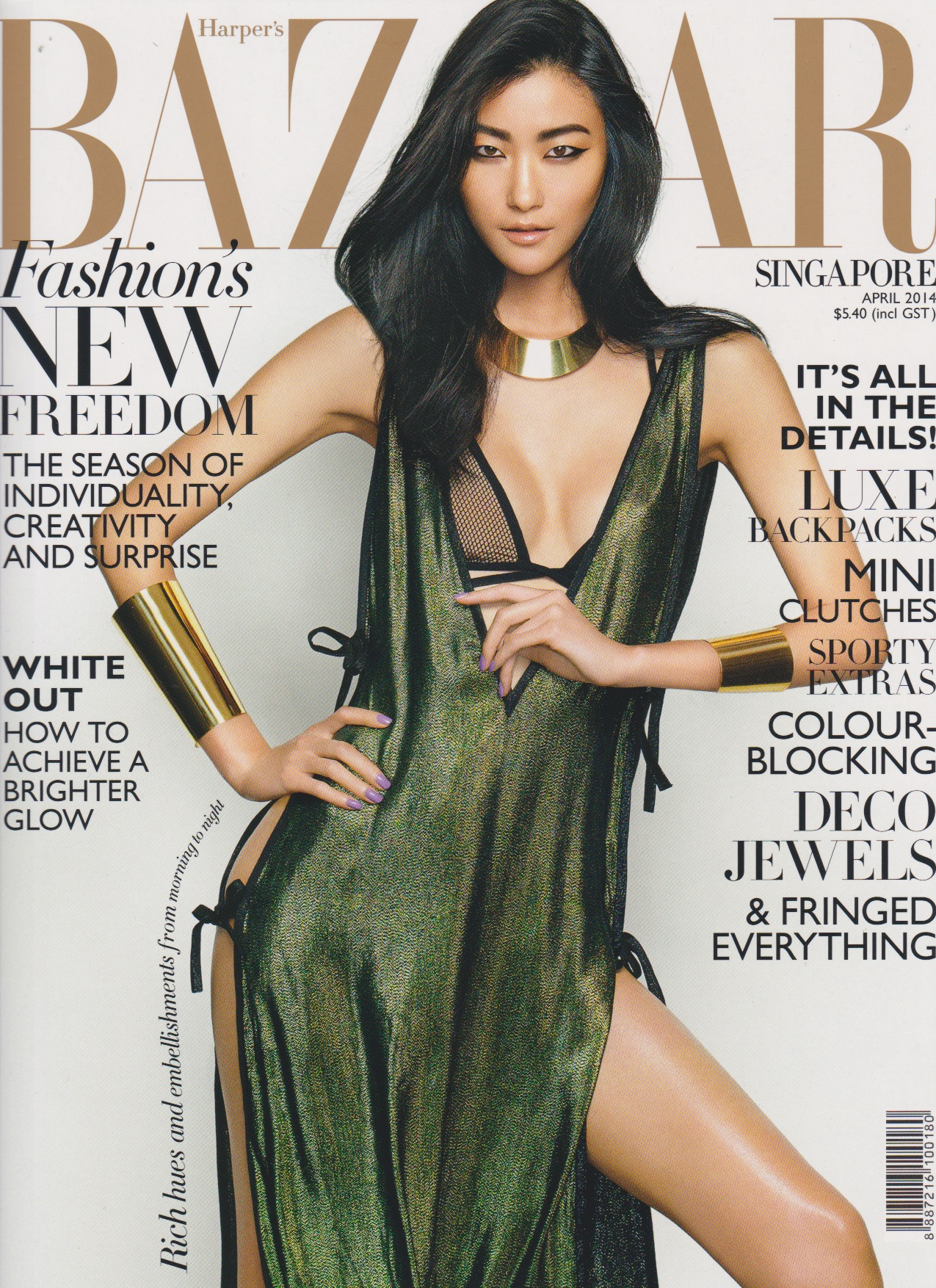 harpersbazaar_singapore_cover_april2014_150dpi