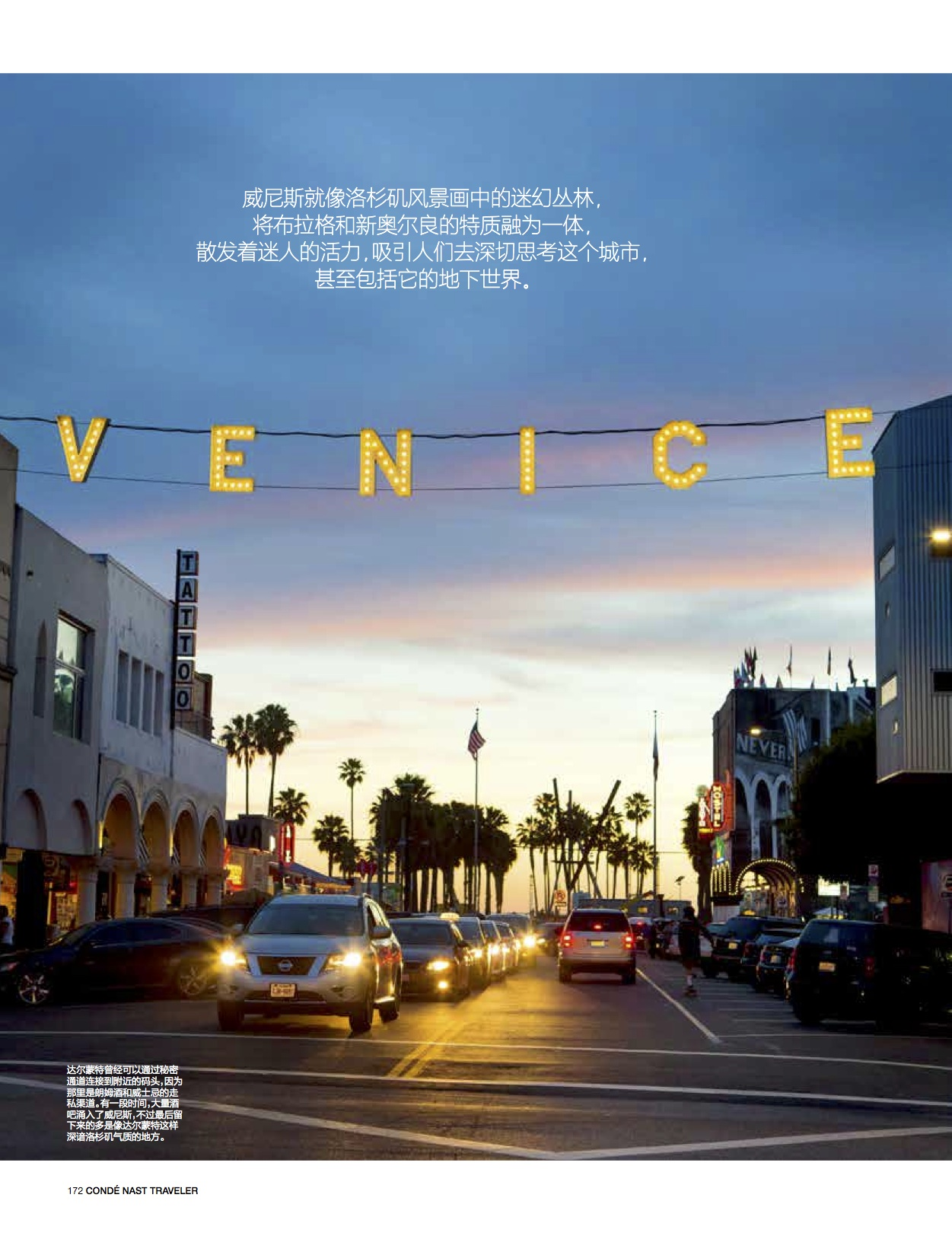 Los Angeles-CNT China May issue-2014-10