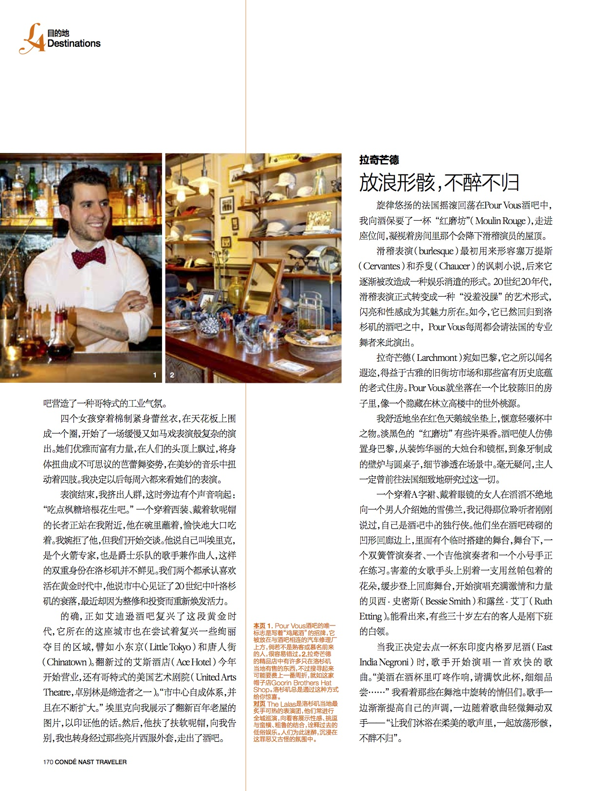 Los Angeles-CNT China May issue-2014-8