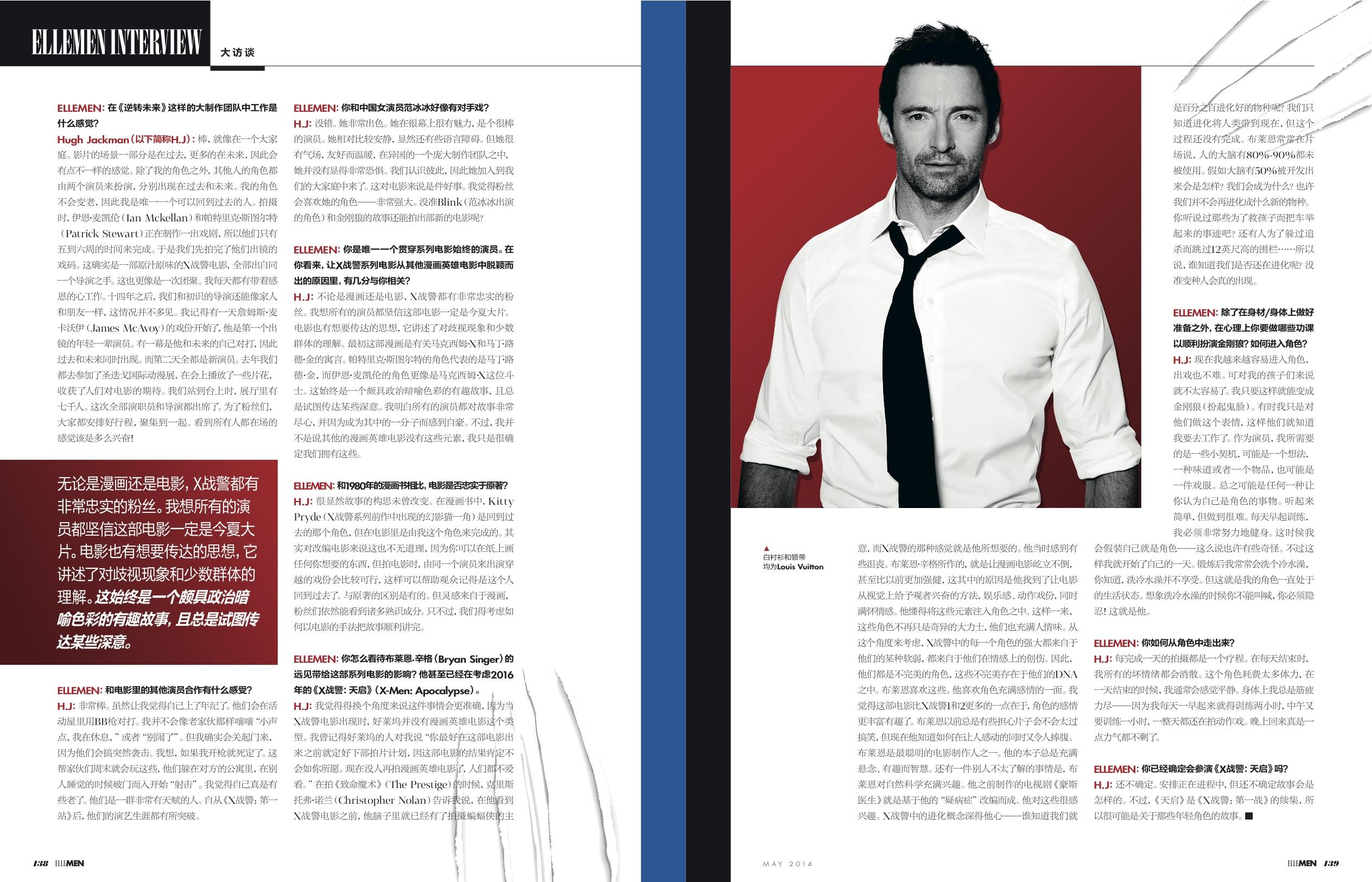 ellemen-05-7659-Interview_Hugh Jackman_02
